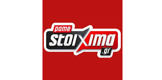 Pamestoixima.βαθμολογία gr