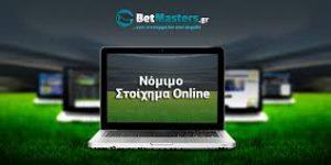 12. Τυχερά Παιχνίδια Malta Limited